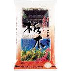 【送料一律700円】【平成22年産】 栃木県産 コシヒカリ 白米 10kg(5kg×2)